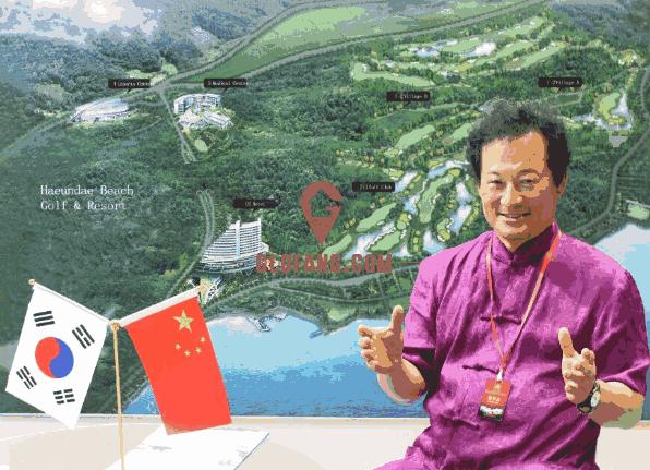 韩国投资移民热点:海云台海滨高尔夫度假村