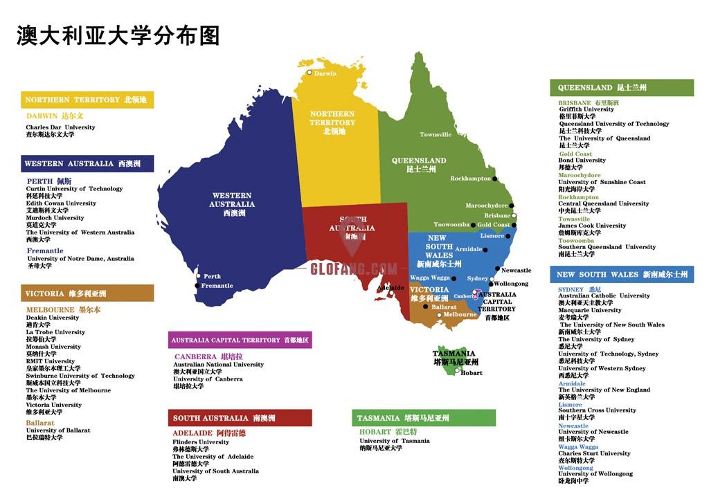 澳大利亚地�_从行政区划来看,澳大利亚全国共分成6个州和2个地区,澳大利亚总共有
