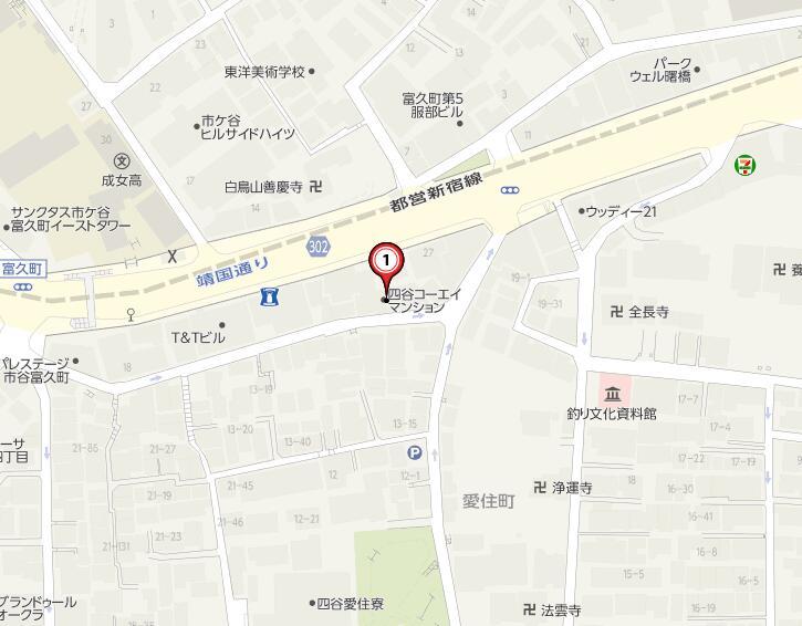 东京都新宿区公寓