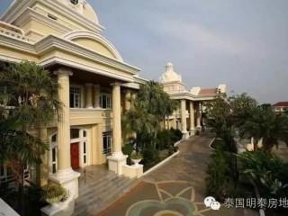 如何在泰国合法购置土地 、别墅以及酒店等物业