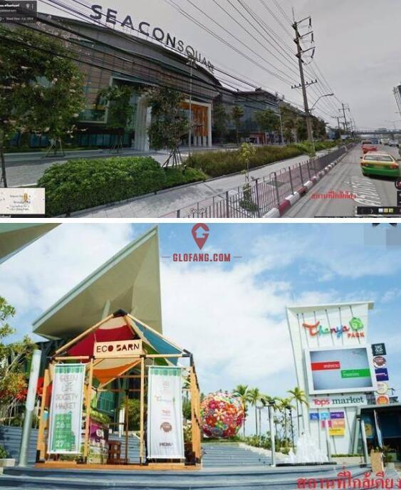 曼谷素坤逸93巷 200平土地(可建别墅)