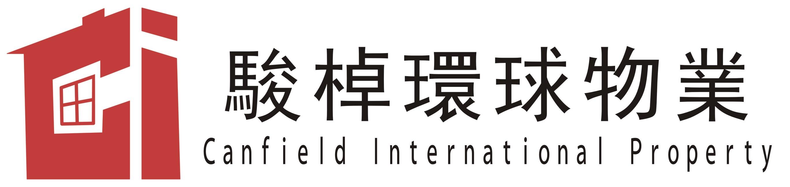 深圳前海骏棹海外投资顾问有限公司