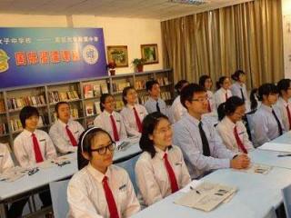中国学生想进新加坡南洋女子中学需要具备哪些条件