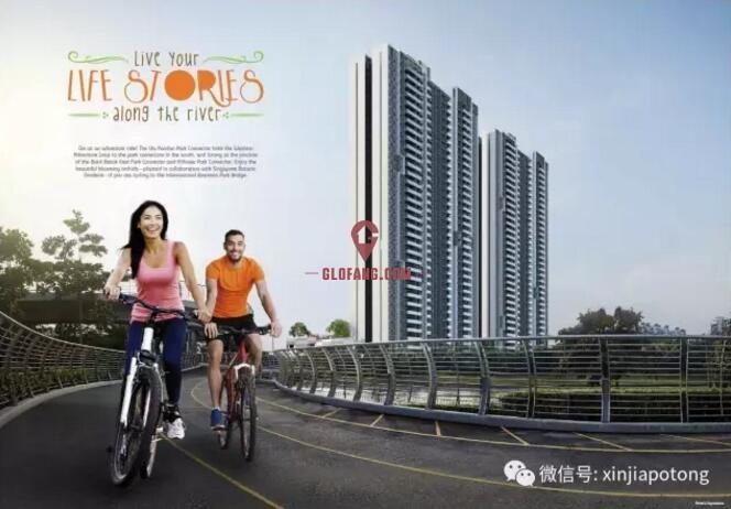 新加坡西海岸公寓1房58.8万起,2房74万起
