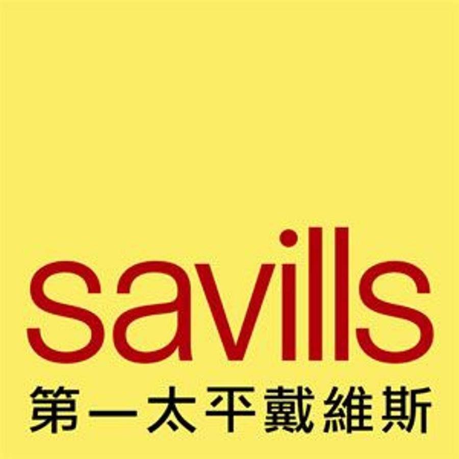 第一太平戴维斯(Savills)