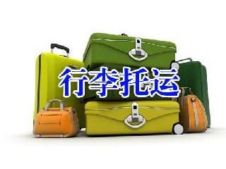日本航空官网_ 日本航空行李托运 _日本航空123_ 日本航空怎么样
