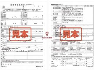 日本购房攻略_在日本购房前要知道哪些问题?