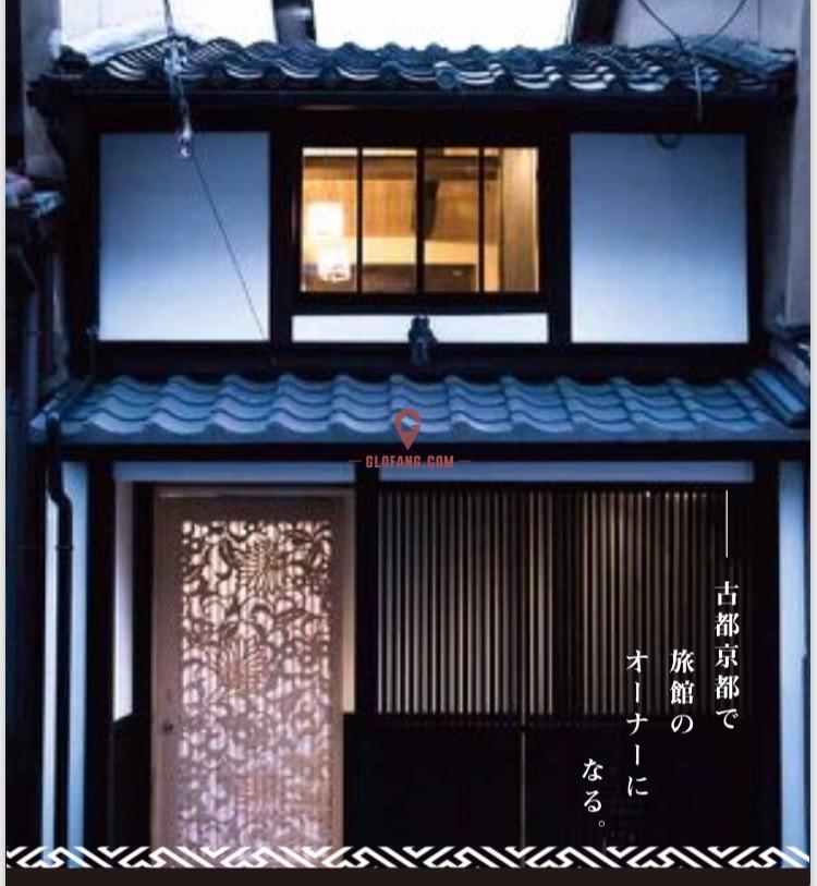 日本京都宫木町家庭旅馆(回报率8.03%)持证经营