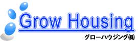 グローハウジング株式会社