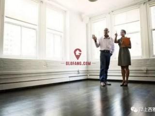 买房砍价的那些细节,省下的钱比想像多!