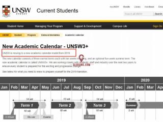 重大改革!澳洲八大新南威尔士大学改学制!