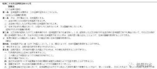 日本没有移民的说法是谣言还是真事?二十多万中国人拥有日本永居是真的吗?日本真实移民情况