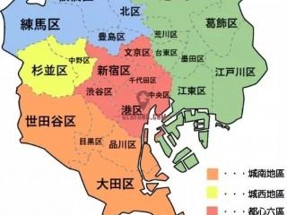 区域大科普之【东京不动产投资分析】