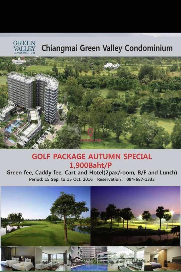 清迈翠谷高尔夫度假村 城市规划开发先驱者包租10年年收益6%