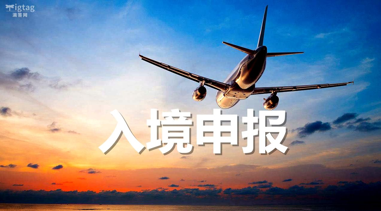 flight1320x742.jpg