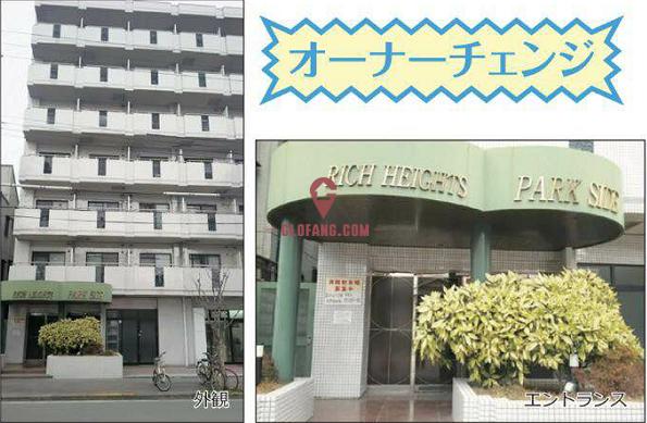 大阪市北区公寓