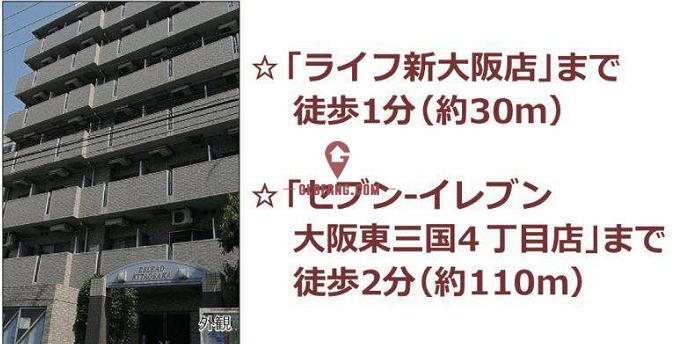 大阪市淀川区公寓