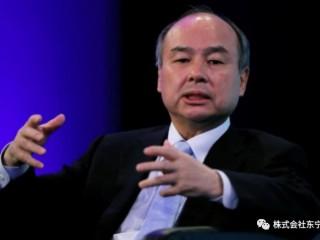 软银CEO孙正义抨击日政府:不敢相信还有这么愚蠢的国家