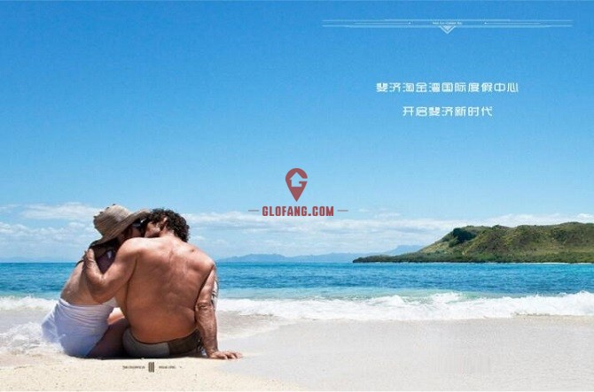 购买斐济房产 免费办理移民手续 人间天堂空气纯净 如梦斐济