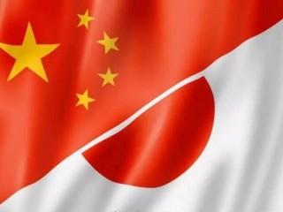 中日友好人士共同纪念《中日和平友好条约》缔结40周年