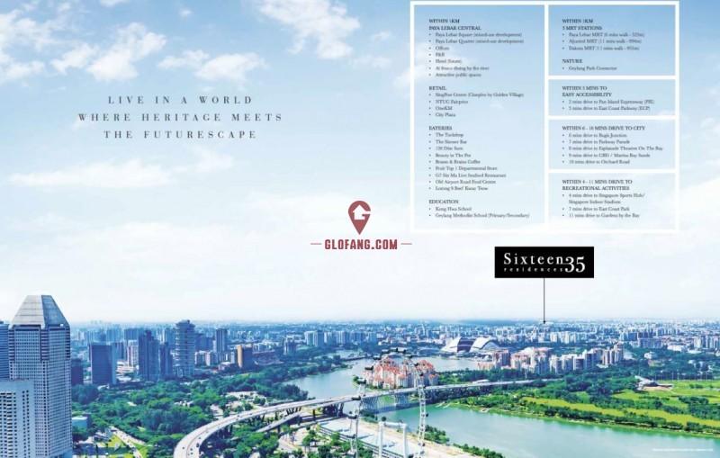Sixteen35 Residences [巴耶里峇] 公寓