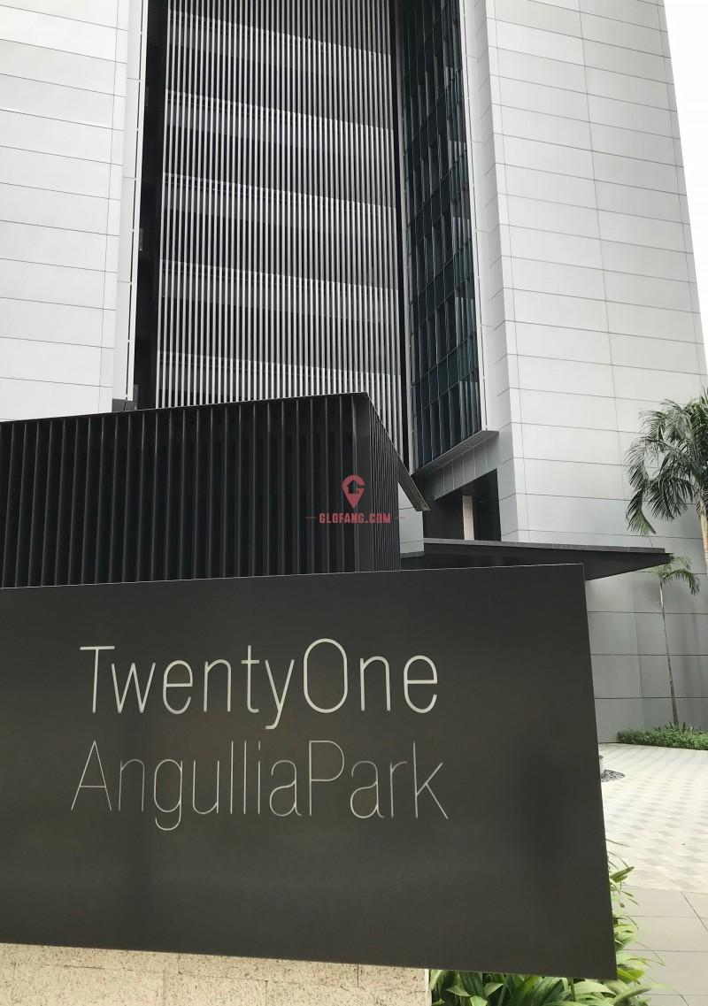 新加坡乌节路 TwentyOne Angullia Park