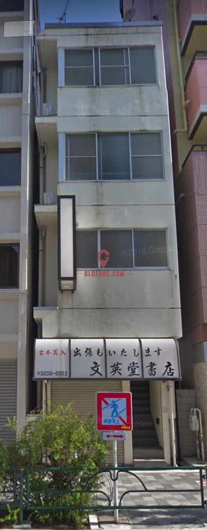 东京高田马场投资一栋办公楼