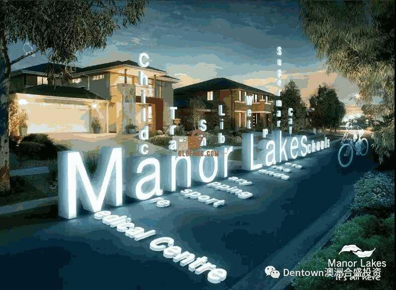 """墨尔本西南区水景独栋别墅:Manor Lakes""""曼诺湖"""""""