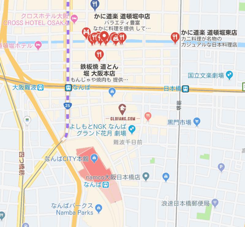 大阪难波,心斋桥中心物件
