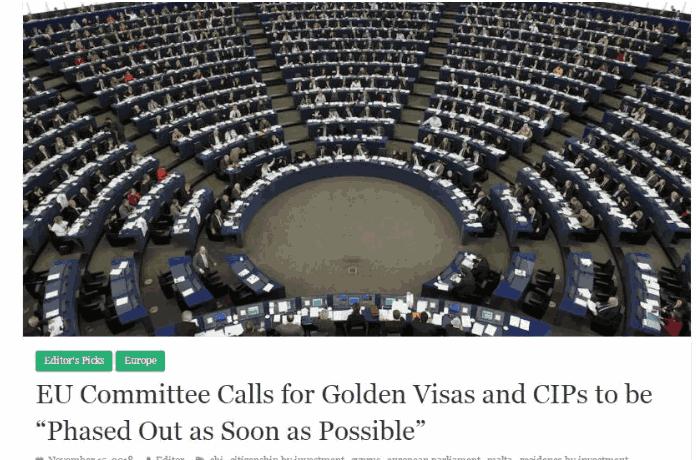 """欧盟""""黄金签证""""被喊停?移民与投资者如何把握时机"""