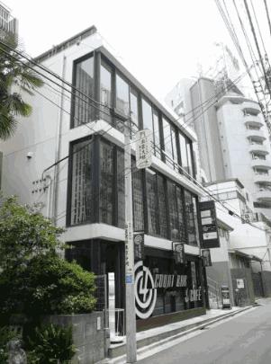 東京港区FLEG六本木 店铺