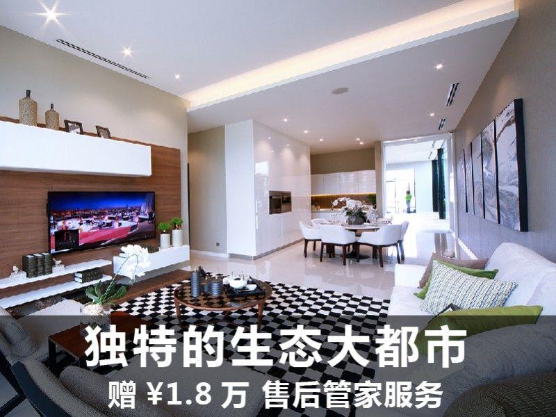 马来西亚槟城度假式公寓,精装送车位,超强警卫体系