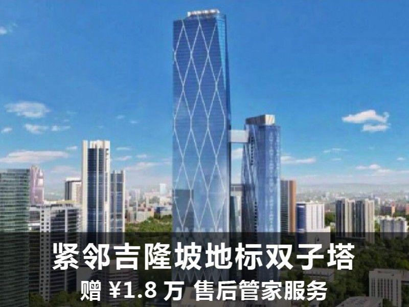 吉隆坡市中心安邦路 索菲特公寓 紧邻双子塔和吉隆坡会议中心