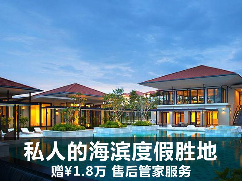 马来西亚槟城市中心 安达曼海景公寓 高级公寓