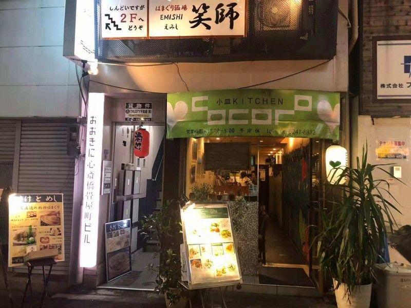 [卓杰海外]大阪市中央区歩行3分到心斋桥大丸百货整栋餐饮大楼
