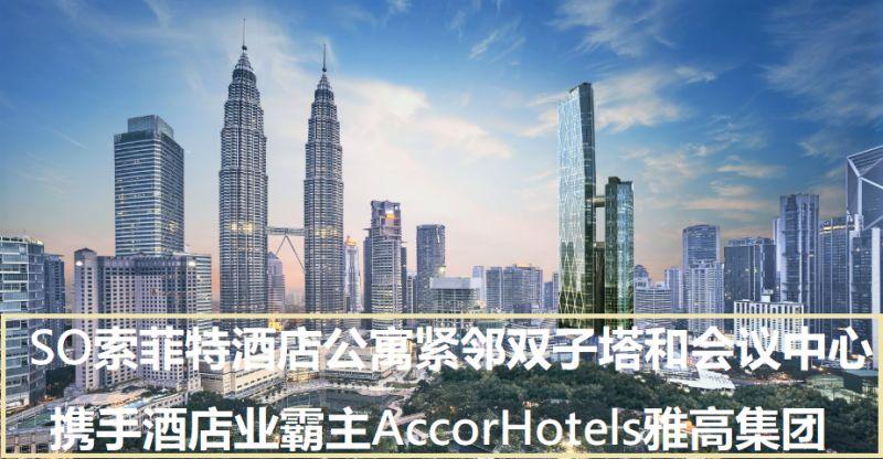 【中国独家代理】亚洲马来西亚最高78层无边际池雅高集团首推