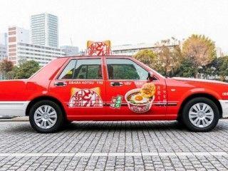 日本推出免费出租车!