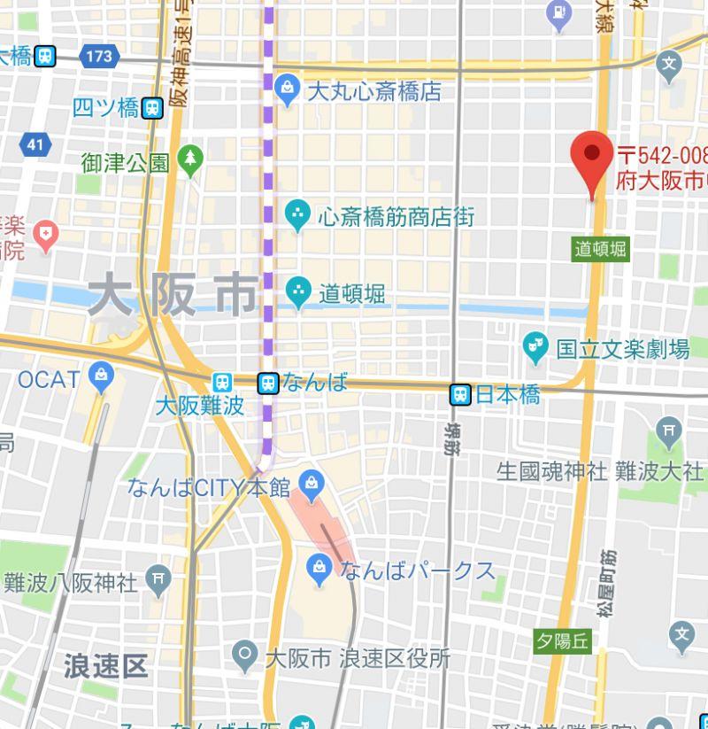 大阪中央区酒店用土地  岛之内土地