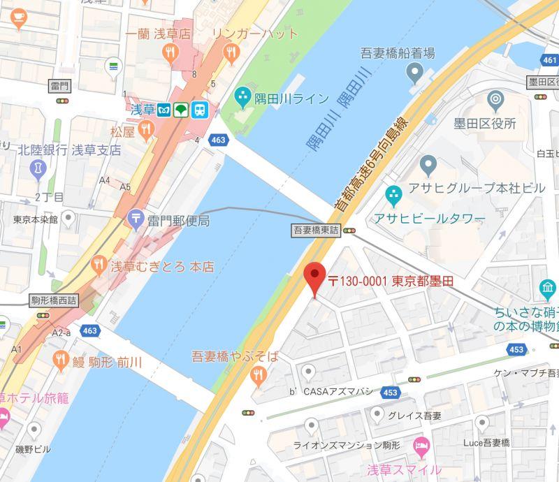东京浅草雷门景点旁 民宿经营可土地