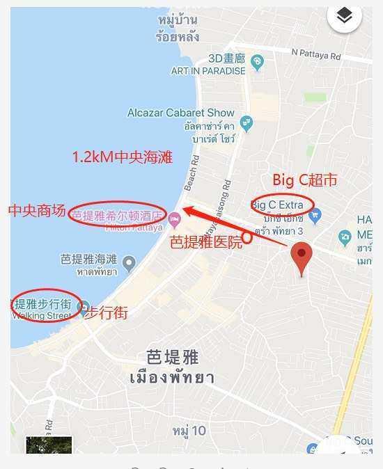 泰国芭提雅--生活区超低价小公寓18万人民币