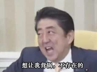 """特朗普喊话安倍:""""允许美赌场巨头进驻大阪赌场"""""""