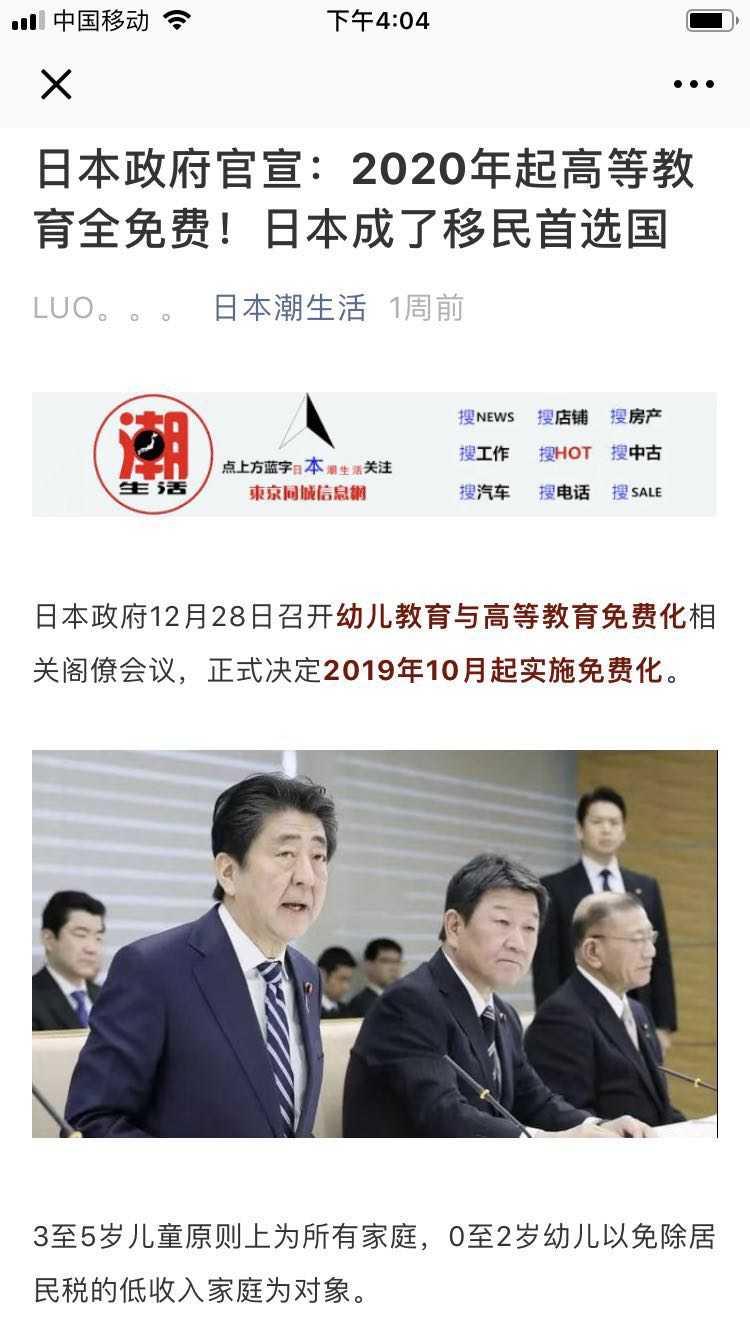 WeChat Image_20190122102717