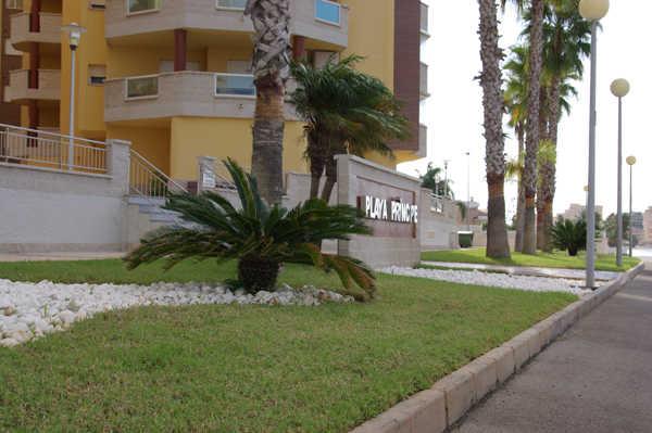 拉曼嘉王子海滩公寓