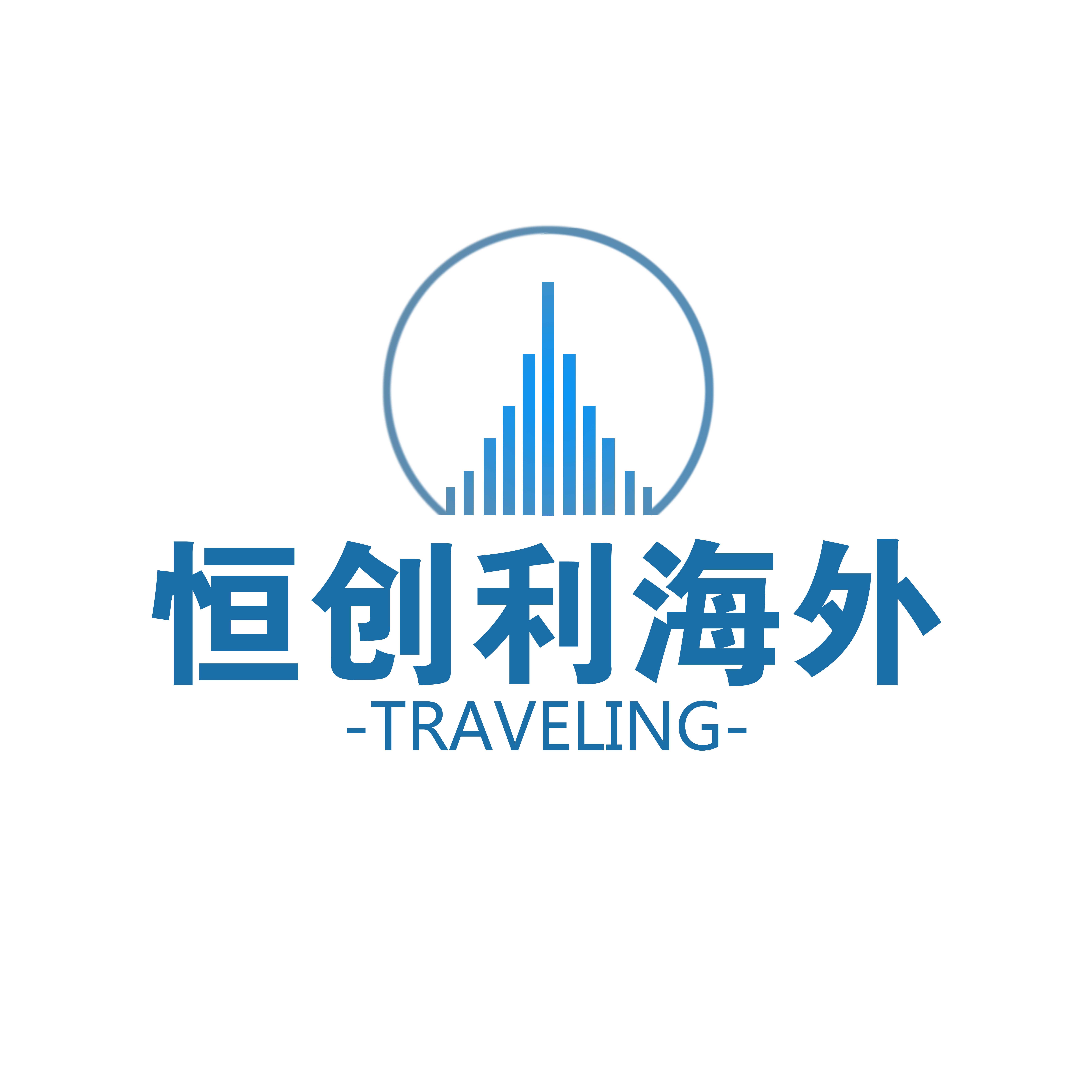 深圳市恒创利投资咨询有限公司