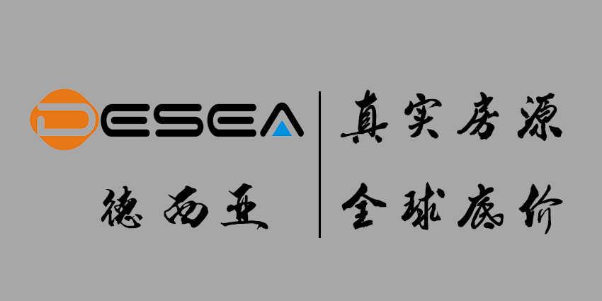 DeSea Real Estate Brokers LLC