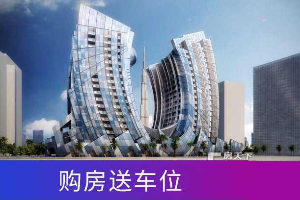 首付45万--迪拜哈利法塔区高端精装公寓-珍月湾