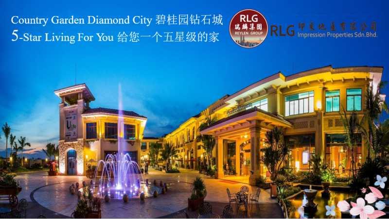 【碧桂园·钻石城】马来西亚限量版豪华别墅