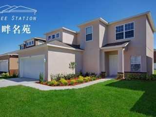美亚置业:美国买房贷款想获批,这几类房子千万碰不得