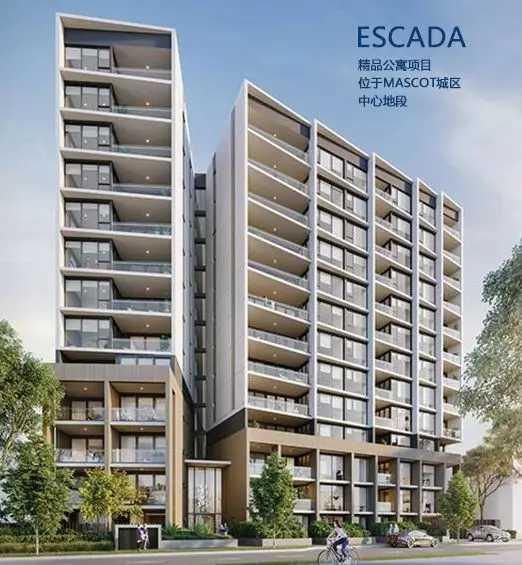 Escada爱思家园豪华精品公寓