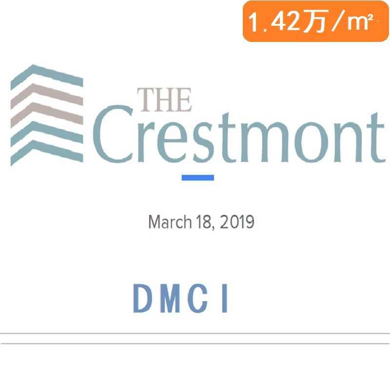 马尼拉地铁+轻轨公寓Crestmont